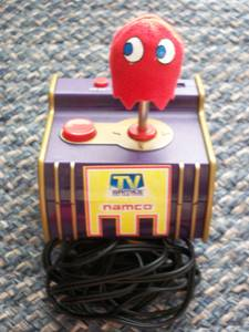 Classic Arcade Games - Pac-Man, Rally X, Galaxian, Dig Dug, Bosconian (East Aurora) for sale