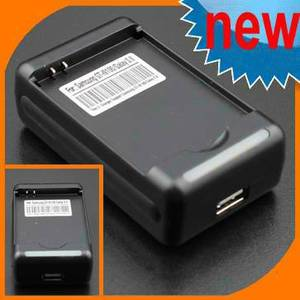 Samsung Galaxy S Deluxe BATTERY CHARGER, used for sale