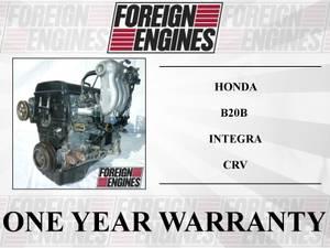 JDM HONDA CRV CR-V ACURA INTEGRA B20B B20 2.0L ENGINES (COEUR D'ALENE) for sale