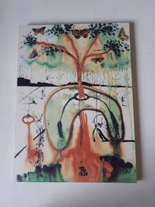 Salvador Dali pictures mounted on wood, Alice in Wonderland (New westminster) for sale