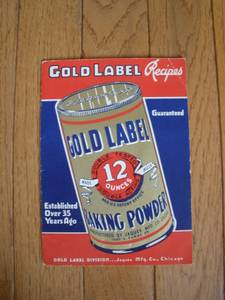 1920s GOLD LABEL BAKING POWDER RECIPE BOOK - Jacques MFG Co, Chicago (Springfield, VA), used for sale