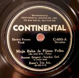"ORAZEM GREGORY-YANCHAR GERL ""MOJA BABA JE PIJANA POLKA"" 78 rpm RECORD (S.E. CLEVELAND), used for sale"