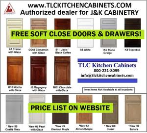 Kitchen Cabinets and Bathroom Vanity Cabinet (Cincinnati Area (Westchester)) for sale
