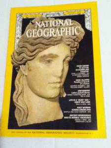VINTAGE National Geographic, August 1967 - EXCELLENT Condition (Asheville) $10