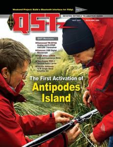 QST Magazine Ham Radio Amateur All Past Issues 5 Years (Heyburn Idaho) for sale